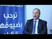 Embedded thumbnail for اليوم العالمي للغة العربية