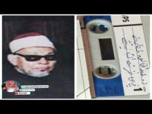 Embedded thumbnail for تجربتي في تحقيق التراث- محمد عبد الخالق عُضيمة