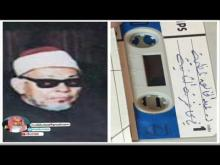 Embedded thumbnail for تجربتي في دراسة النحو- محمد عبد الخالق عُضيمة