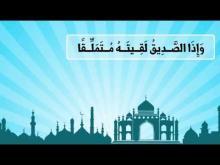 Embedded thumbnail for القصيدة الزَّيْنَبِيّة (دع الصبا)- الشاعر صالح بن عبد القدّوس- إنشاد مشاري العفاسي